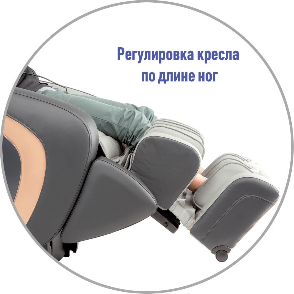 Регулировка кресла FUJIMO KEN по длине ног