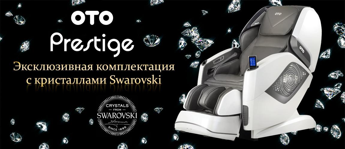 OTO prestige swarowski