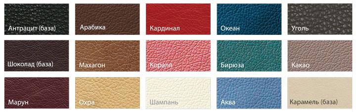 Комплектация ЛЮКС (материал обивки АРПАТЕК)